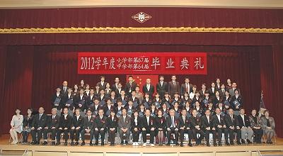 横浜 山手 中華 学校